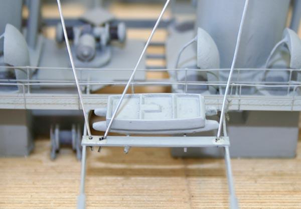 3D printed balsa life raft